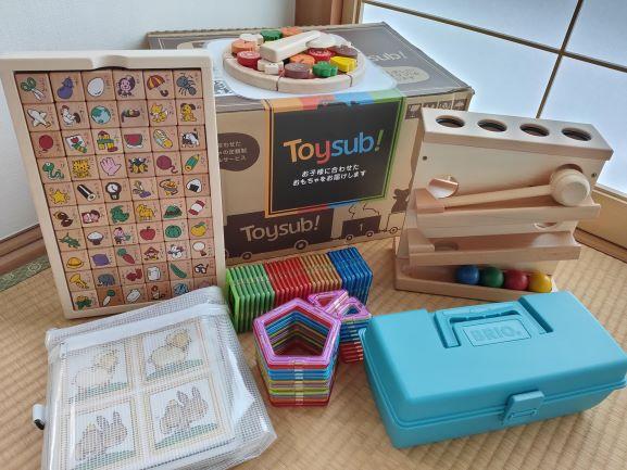 トイサブ!届いたおもちゃ全部