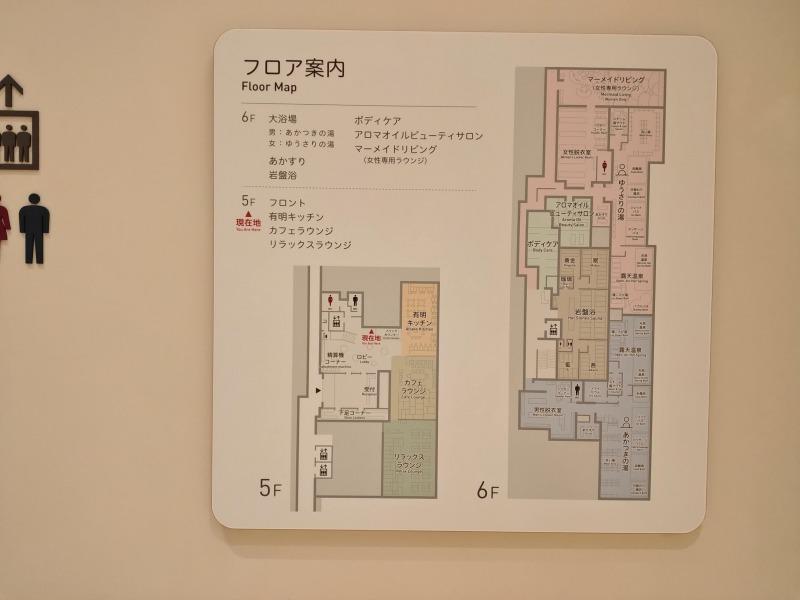泉天空の湯マップ「ホテルヴィラフォンテーヌグランド東京有明」
