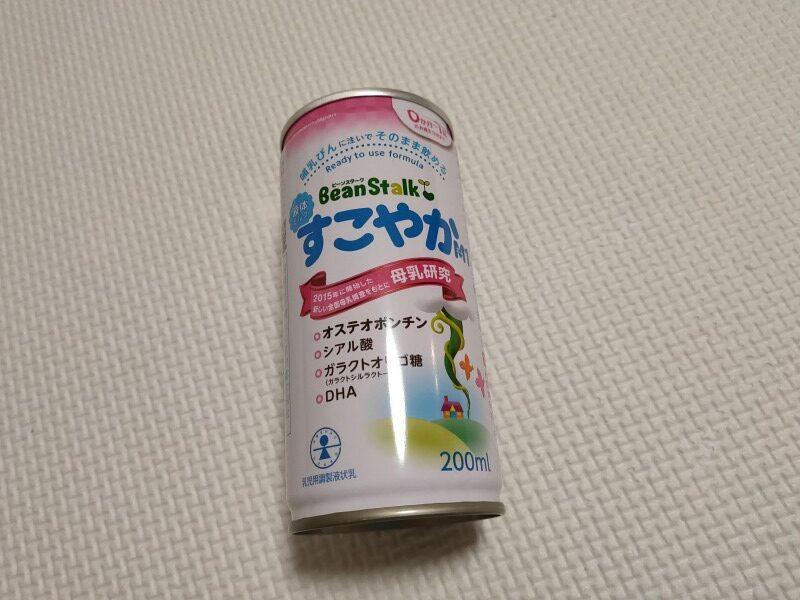 おむつ替えスペースor妊婦休憩所似てもらえる液体ミルク